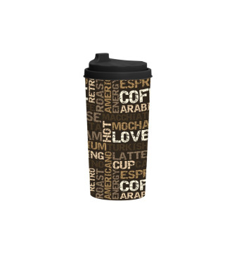 470 cc Coffee Cup - Coffee